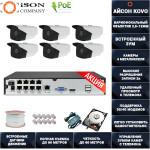 IP система видеонаблюдения 4 мегапикселя POE с зумом Айсон KOVO-6 с жестким диском