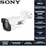 IP камера видеонаблюдения 2 мегапикселя POE вариофокальная