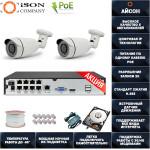 IP Система видеонаблюдения на 5 камер POE 5 мегапикселей ISON ROKO-2 с жестким диском