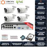 Система видеонаблюдения IP POE 5 мегапикселей на 4 камеры Айсон ROKO-4 с жестким диском