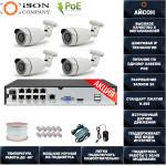 IP Система видеонаблюдения на 5 камер POE 5 мегапикселе ISON ROKO-4