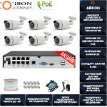 Система видеонаблюдения IP POE 5 мегапикселей на 4 камеры Айсон ROKO-6