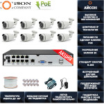 Система видеонаблюдения IP POE 5 мегапикселей на 8 камер Айсон ROKO-8