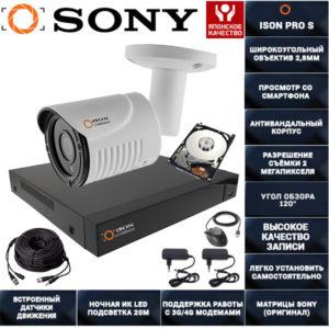 Готовая система видеонаблюдения на 1 камеру ISON PRO S Глаз с жестким диском