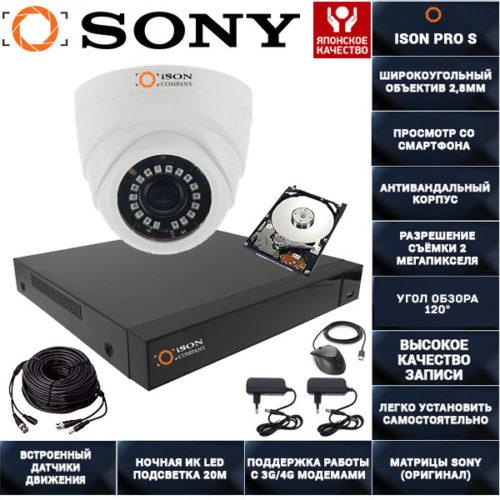 Готовая система видеонаблюдения на 1 камеру ISON PRO S Глаз K с жестким диском 500ГБ