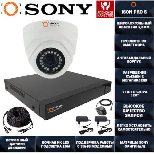 Готовая система видеонаблюдения на 1 камеру ISON PRO S Глаз K