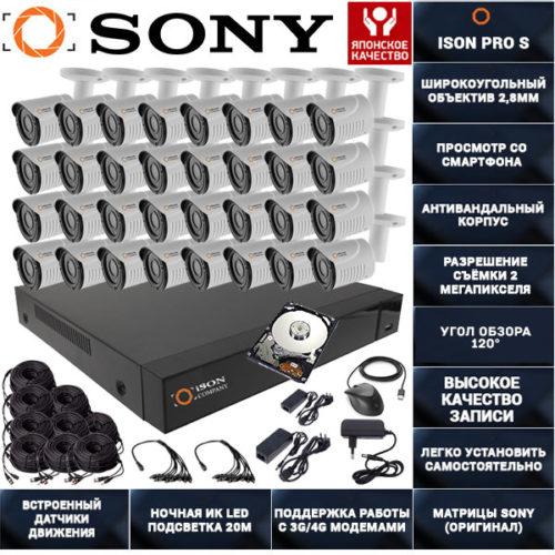 Готовая система видеонаблюдения на 32 камеры ISON PRO S Бизон с жестким диском