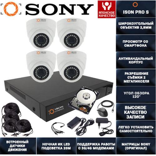 Готовая система видеонаблюдения на 4 камеры ISON PRO S Дача K4 с жестким диском 1000гб