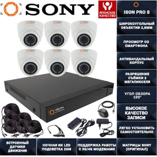 Готовая система видеонаблюдения на 6 камер ISON PRO S К6