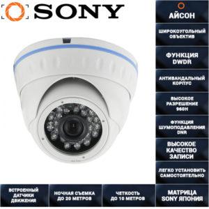 AHD камера 1,3 мегапикселя AHDSL20HTC130S