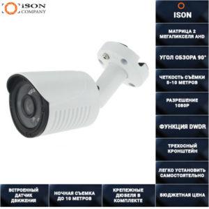 AHD камера видеонаблюдения 2МП ISON AHD20F-CD
