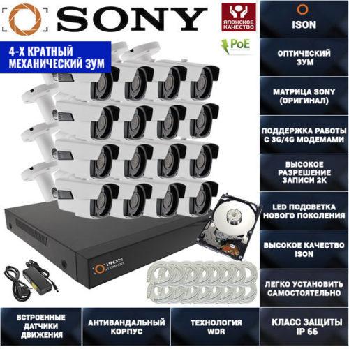 IP система видеонаблюдения 16 мегапикселей айсон MOHO-16 с жестким диском