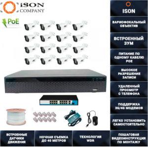 IP система видеонаблюдения 16 мегапикселей айсон MOHO-16
