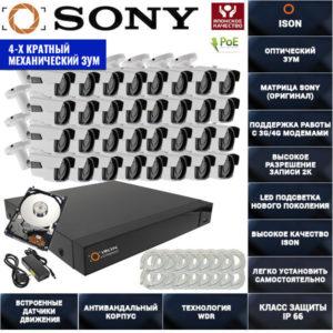 IP система видеонаблюдения 32 камеры 4 мегапикселя айсон MOHO-32 с жесткими дисками