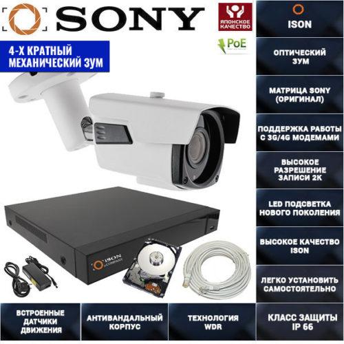 IP система видеонаблюдения 4 мегапикселя айсон MOHO-1 с жестким диском
