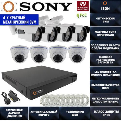 IP система видеонаблюдения 8 мегапикселей айсон MOHO-8 К4