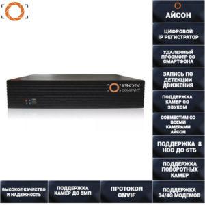 64 канальный IP регистратор ISON-NVR64PN