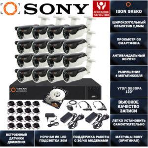 Система видеонаблюдения на 4 мегапикселя ISON GREKO-16 с жестким диском