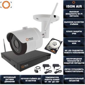 Беспроводная wi-fi система видеонаблюдения на 1 камеру ISON AIR с Жестким диском