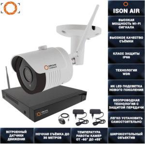 Беспроводная wi-fi система видеонаблюдения на 1 камеру ISON AIR