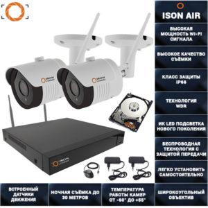Беспроводная wi-fi система видеонаблюдения на 2 камеры ISON AIR-2 с жестким диском