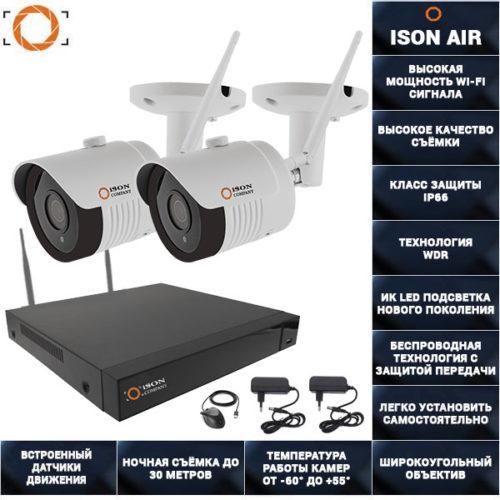 Беспроводная wi-fi система видеонаблюдения на 2 камеры ISON AIR-2