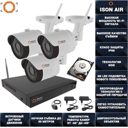 Беспроводная wi-fi система видеонаблюдения на 3 камеры ISON AIR-3 С ЖЕСТКИМ ДИСКОМ