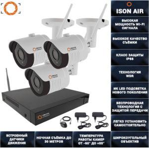 Беспроводная wi-fi система видеонаблюдения на 3 камеры ISON AIR-3