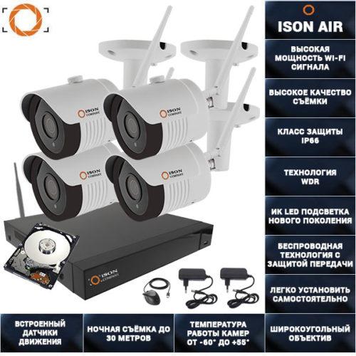 Беспроводная wi-fi система видеонаблюдения на 4 камеры ISON AIR-4 с жестким диском