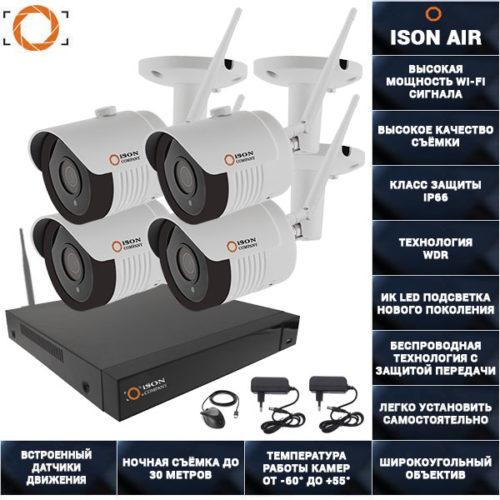 Беспроводная wi-fi система видеонаблюдения на 4 камеры ISON AIR-4