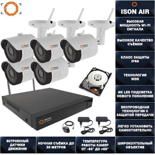 Беспроводная wi-fi система видеонаблюдения на 5 камер ISON AIR-5 с жестким диском