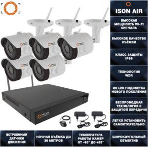 Беспроводная wi-fi система видеонаблюдения на 5 камер ISON AIR-5