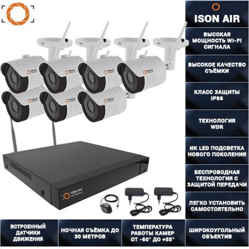 Беспроводная wi-fi система видеонаблюдения на 7 камер ISON AIR-7