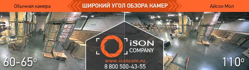 УГОЛ ОБЗОРА мол