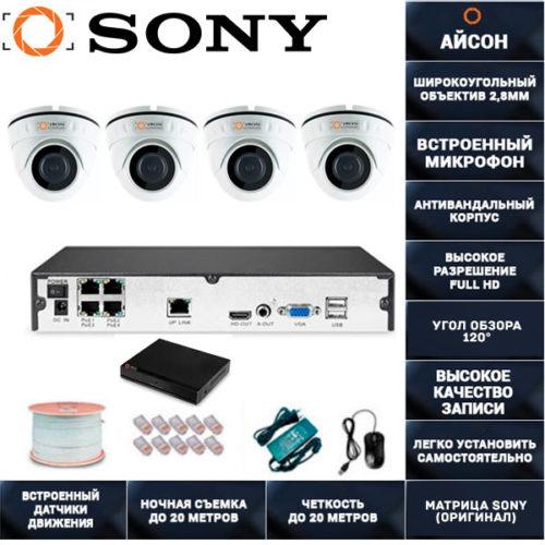 IP система видеонаблюдения со звуком Айсон MOL-4