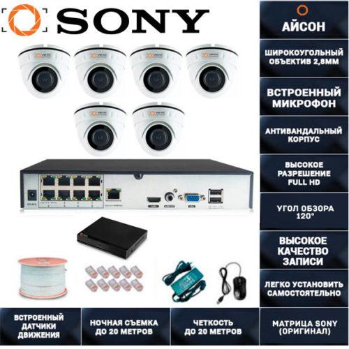 IP система видеонаблюдения со звуком Айсон MOL-6