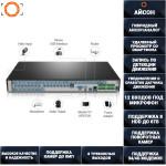 32 канальный гибридный регистратор IP+AHD+Аналог GXVRL3231