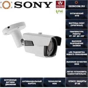 IP камера с зумом POE