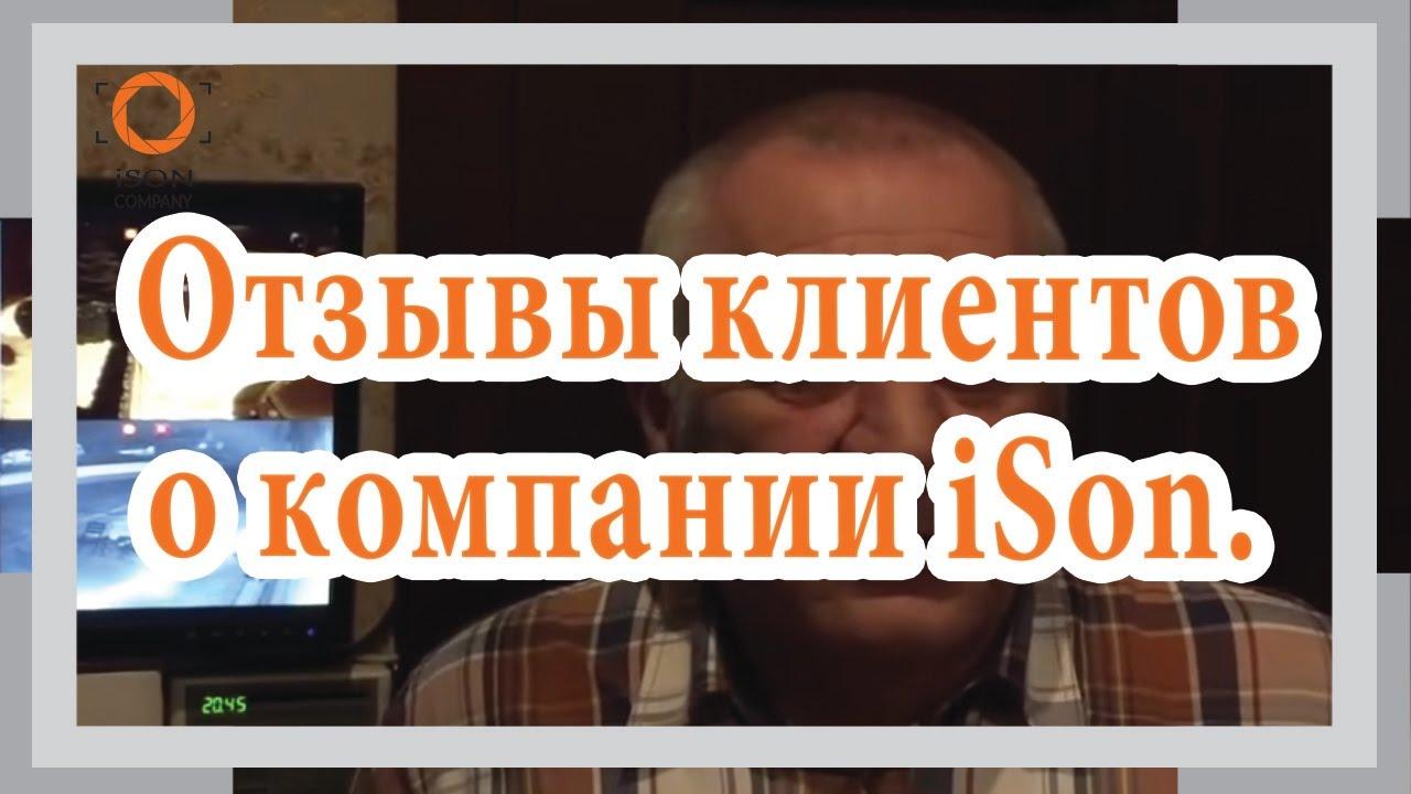 Камеры видеонаблюдения с бесплатной доставкой в Москве и по РФ! От 1 до 8 мегапикселей! Большой выбор цифровых IP, wi-Fi и AHD камер видеонаблюдения в наличии!