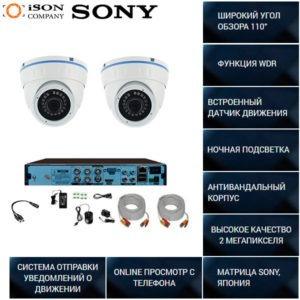 Готовая система видеонаблюдения Айсон VS Подъезд-2 К2