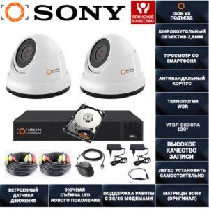 Готовая система видеонаблюдения ISON VS Подъезд-2 с жестким диском