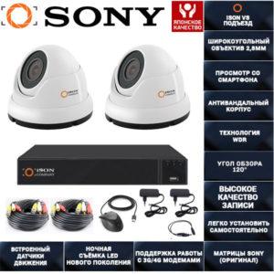 Готовая система видеонаблюдения ISON VS Подъезд-2