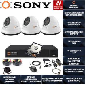 Готовая система видеонаблюдения ISON VS Подъезд-3 с жестким диском