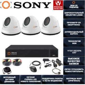Готовая система видеонаблюдения ISON VS Подъезд-3