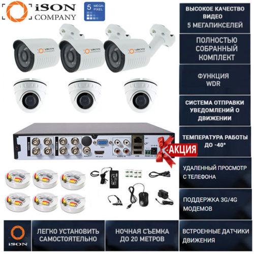 Готовая система видеонаблюдения на 6 камер 5 мегапикселей Айсон TOR-6 К3