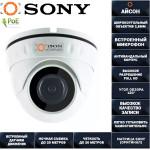 IP Камера видеонаблюдения 2 мегапикселя POE с микрофоном ISON IP30S-SL