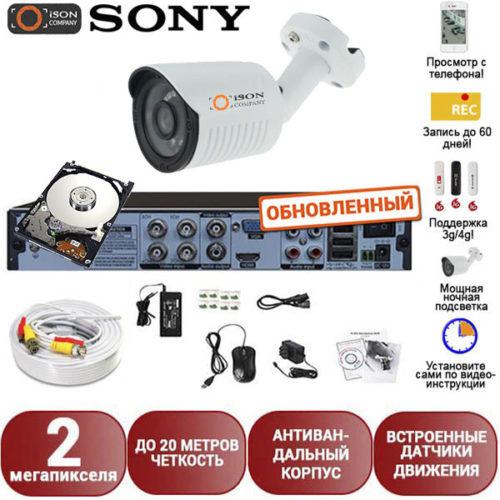 Готовая система видеонаблюдения на 1 камеру Айсон Про С Глаз с жестким диском