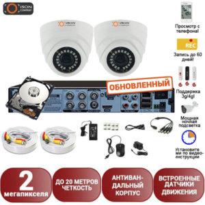 Готовая система видеонаблюдения на 2 камеры Айсон Про С Двор-K2 с жестким диском 500ГБ
