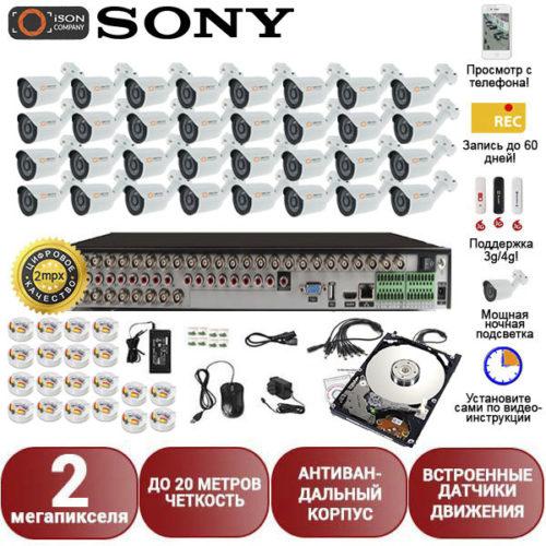 Готовая система видеонаблюдения на 32 камеры Айсон Про С Бизон с жестким диском