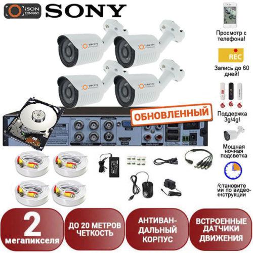 Готовая система видеонаблюдения на 4 камеры Айсон Про С Дача с жестким диском